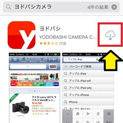 Xアプリに関するQ&A - Yahoo!知恵袋