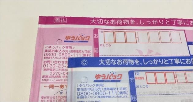 徳島 中央 郵便 局 マリンピア 分室