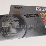 クレジットカード(クレカ)