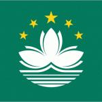 マカオ国旗