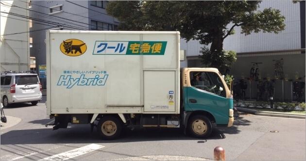 クロネコ ヤマト 宅急便 追跡