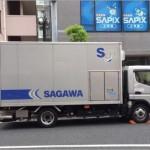 佐川急便トラック2