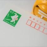 切手付きの郵便ハガキ