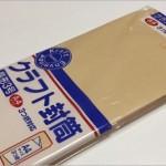 定形郵便茶封筒
