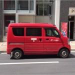 郵便局のトラック2