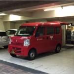 郵便局のトラック3