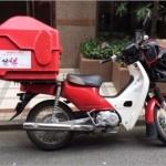郵便局配達バイク2